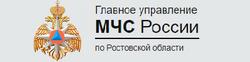 ГУ МЧС РФ