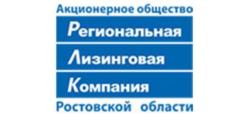 Региональная лизинговая компания