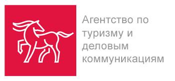Агентство по туризму и деловым коммуникациям